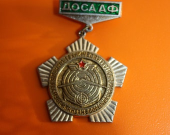 USSR Russia DOSAAF - Voluntary Society To Help Army Aviation and Fleet Pin Badge
