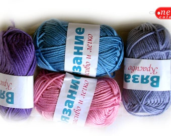 Small skeins hypoallergenic yarn, color: gray pink
