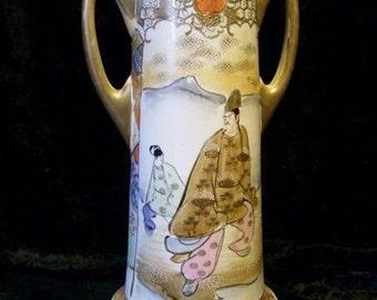 Nippon Vase Signed