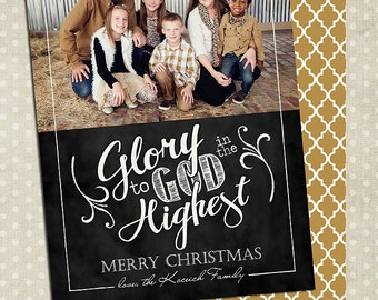 Scripture Chalk Art Digital Christmas Card...Glory to God
