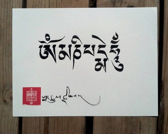 Om Mani Peme Hung: the mantra of enlightened compassion