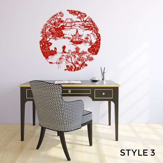 Items similar to chinese landscape architecture wall decal