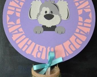 Dog Birthday Party Centerpiece, Puppy Birthday Party Centerpiece