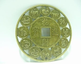 A Coin with 12 Animals for jewelry or to wear (with HOLE - READY to WEAR )