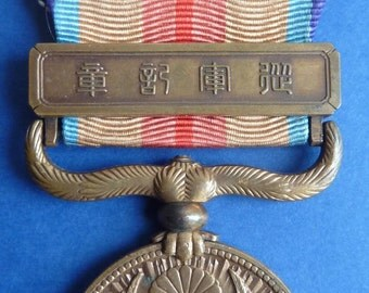 Original Japanese Military Campaign Medal. The China Incident Medal of 1937. Fabulous Condition.