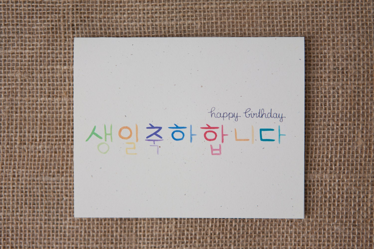 Happy birthday wishes in korean image gallery happy birthday in korean happy birthday in korean handlettered greeting card kristyandbryce Choice Image