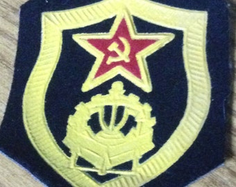 Soviet Army shoulder Patch
