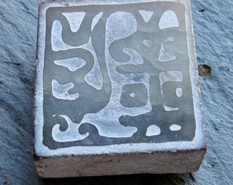 Carved Acid Etched Jade Block