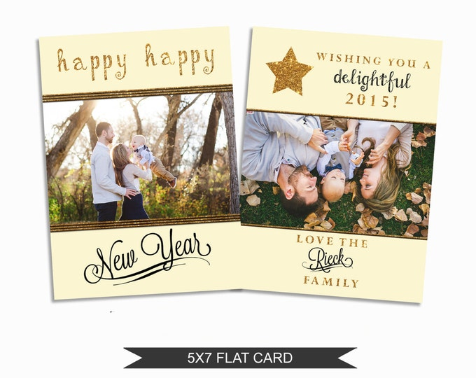 Gold New Years Card Template - 5x7 Photo Card - Photoshop Template - INSTANT DOWNLOAD or Printable - NY02