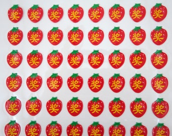 3 pages Chinese strawberry stickers - prize - award stickers - encouragement - 奖