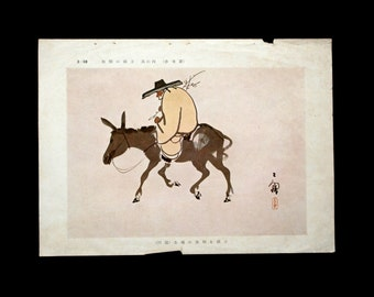 Japanese Print Old Man Donkey Mexican Hat Vintage Magazine Cut Out