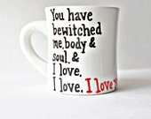 Quote Mug, coffee cup, tea cup, Valentine's Day, husband gift, boyfriend, girlfriend, pride prejudice, wife gift, unique mug, jane austen