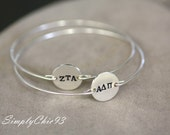 Greek letters, Custom hand stamped  , Personalized Bracelet, Initial Bracelet, Initial ,  Bracelet, , Monogram ,typewriter alphabet,