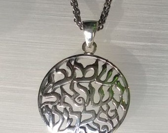 Sterling Silver Disc with Shema Israel
