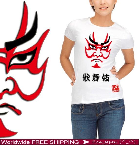 kabuki mask template - professional t shirt design software joy studio design