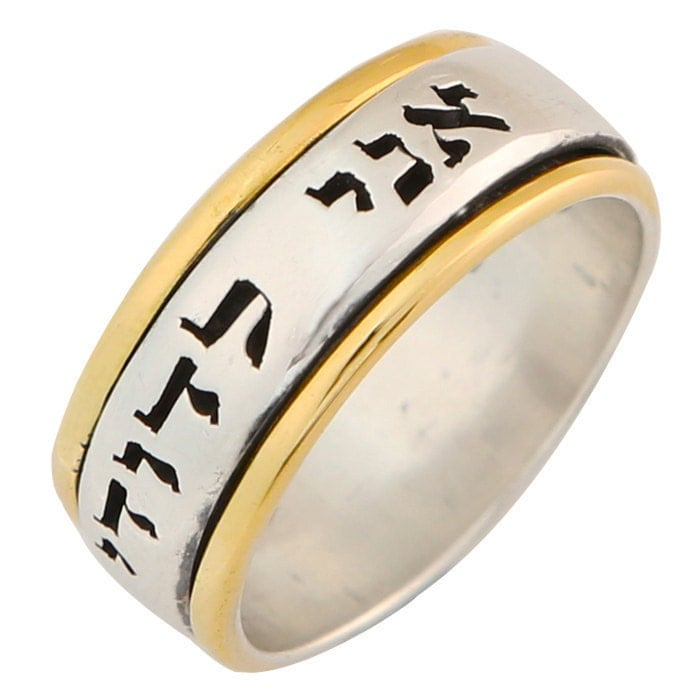 spinning wedding ring with ani ldodi inscription in sterling