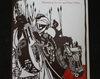 """1971 First Edition Paperback of """"Gassire's Lute - A West African Epic"""" by Alta Jablow"""