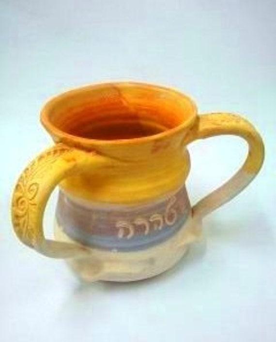 Jewish Hand Washing Cup Perfect Jewish Wedding Gift Double