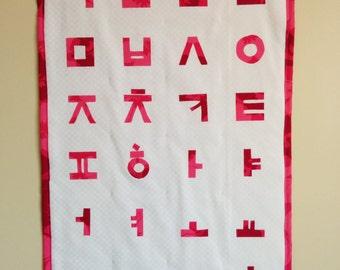 "Hangul Wall Hanging, 18"" x 27"""