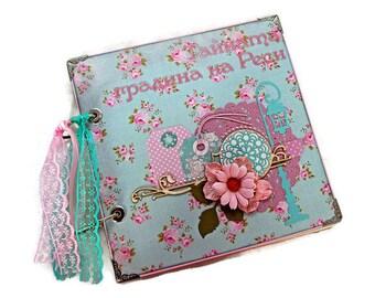 Personalized Shabby Elegant Diary - Custom Flower Journal - Personalized Journal Book - Cute Writing Journal - Daily Gratitude - Plain Diary