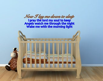 """Now I Lay Me vinyl wall Decal, 22"""" W X 6"""" T"""