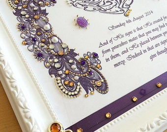 Islamic Wedding frame