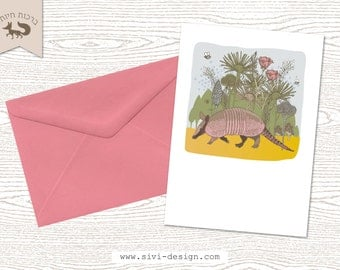 Illustrated Armadillo Greeting Card and Envelop