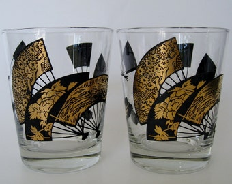Vintage Double Old Fashioned Glasses, Pair