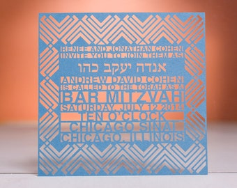 Dapper Bar Mitzvah Invitation, Laser Cut