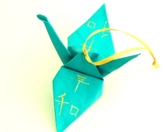 Peace Kanji Gold on Aqua Origami Crane Ornament