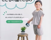 1Meter fabric can make girls wears - Japanese Craft Book