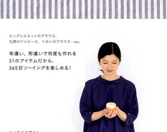 CHECK and STRIPE Handmade Simple Style - Japanese Craft Book