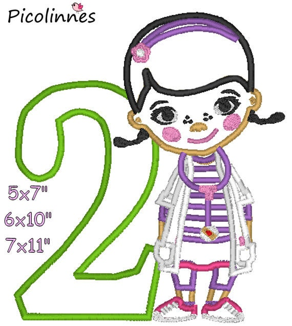 Doctor girl 2 birthday machine embroidery applique for 7x11 bathroom layouts