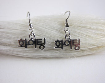 Fighting! Korean Earrings