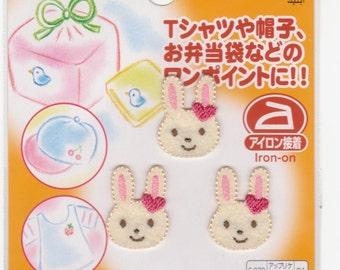 Cute Japanese Rabbit Felt Appliques (Iron-on)