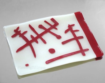 Sushi Platter Fused Glass Plate Red White Glass Abstract Hieroglyphs Serving Dish Organic Design Handmade Fused Glass