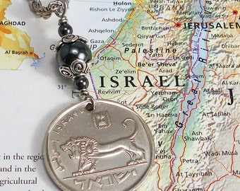 Israel, Authentic Coin - - Lion of Megiddo - - Archeology - Ancient History - Big Coin - World Travel