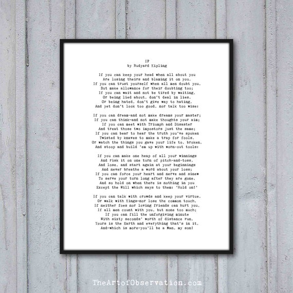 Poème Art Print If Rudyard Kipling Un Cadeau De Graduation