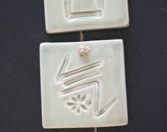 Aikido Kanji Hanging Tiles