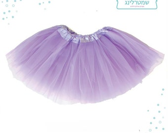 Lilac tutu Skirt Halloween costume Tutu skirts Ballet Tutu for girls