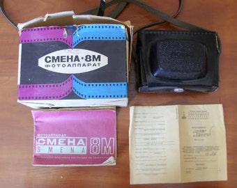 SMENA 8M Lomo Scale Vintage Compact Soviet Russian 35mm Film Camera Lomography