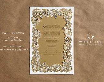 Fall Leaves papercut ketubah | wedding vows | anniversary gift