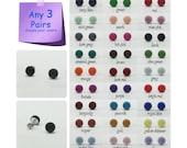 Any 3 Pairs - 7mm Matte Stud Earrings - Choose Your Colors - Small Matte Earrings - Simple Small Studs - Matte Men Earrings Stud