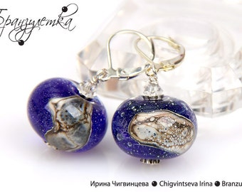 Space Earrings - lampwork beads Dark Blue Star