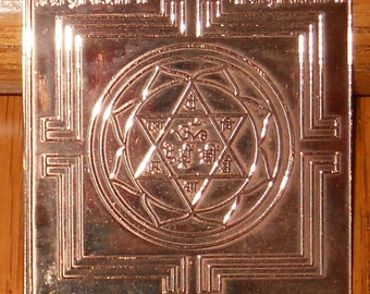 Special Maha Shakti Durga Devi Copper Yantra - Energized - Unlock Mystic Siddhi