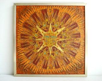 Sun Wall Art sun wall art | etsy