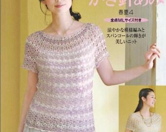Japanese Crochet Pattern Ebook Lets Knit Series Cardigan,Vest,Poncho(CB080)