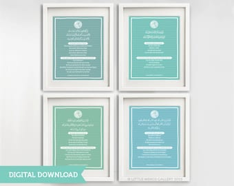 Digital Download, 4 Quls Quran Islamic Art, (POP PRINT) - D.I.Y Printable, Modern Islamic Wall Art