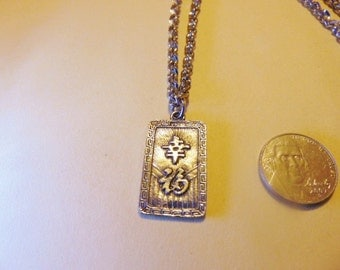 Sale Vintage Pendant and Chain