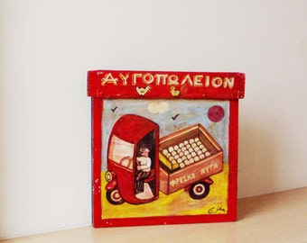 Eggseller truck folk painting, vintage, Greek folk art painting of red tricycle with eggs for sale with 'Fresh Eggs' sign, late eighties